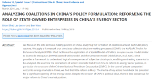 Analyzing coalitions in China's policy formulation: Reforming the role of state-owned enterprises in China's energy sector