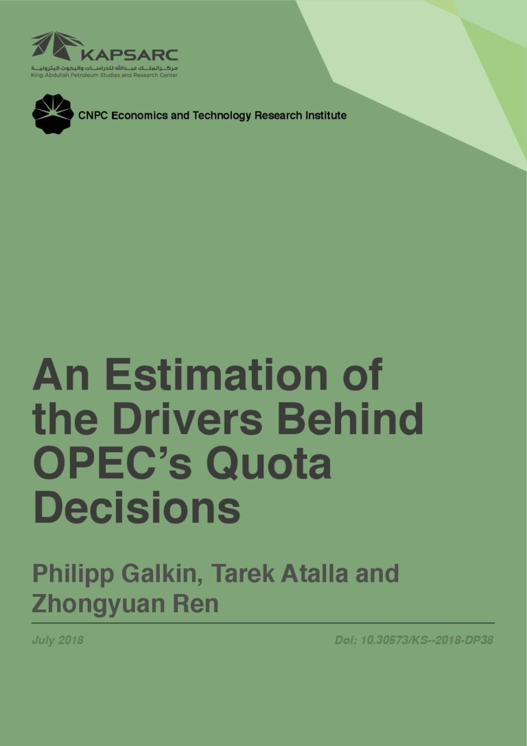 An Estimation of the Drivers Behind OPEC's Quota Decisions