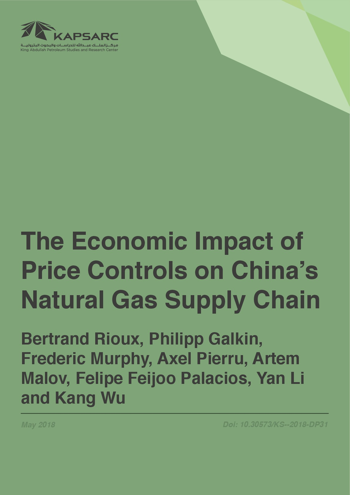 The Economic Impact of Price Controls on China's Natural Gas Supply Chain