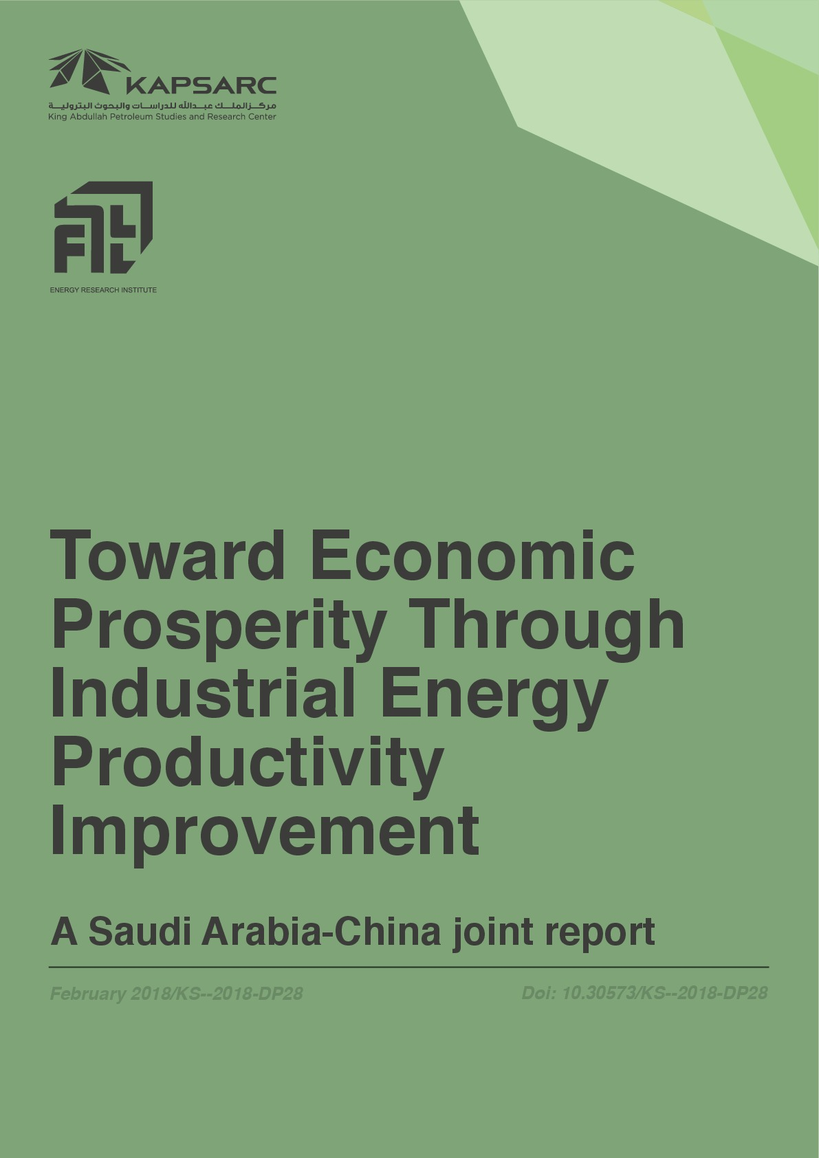 Toward Economic Prosperity Through Industrial Energy Productivity Improvement
