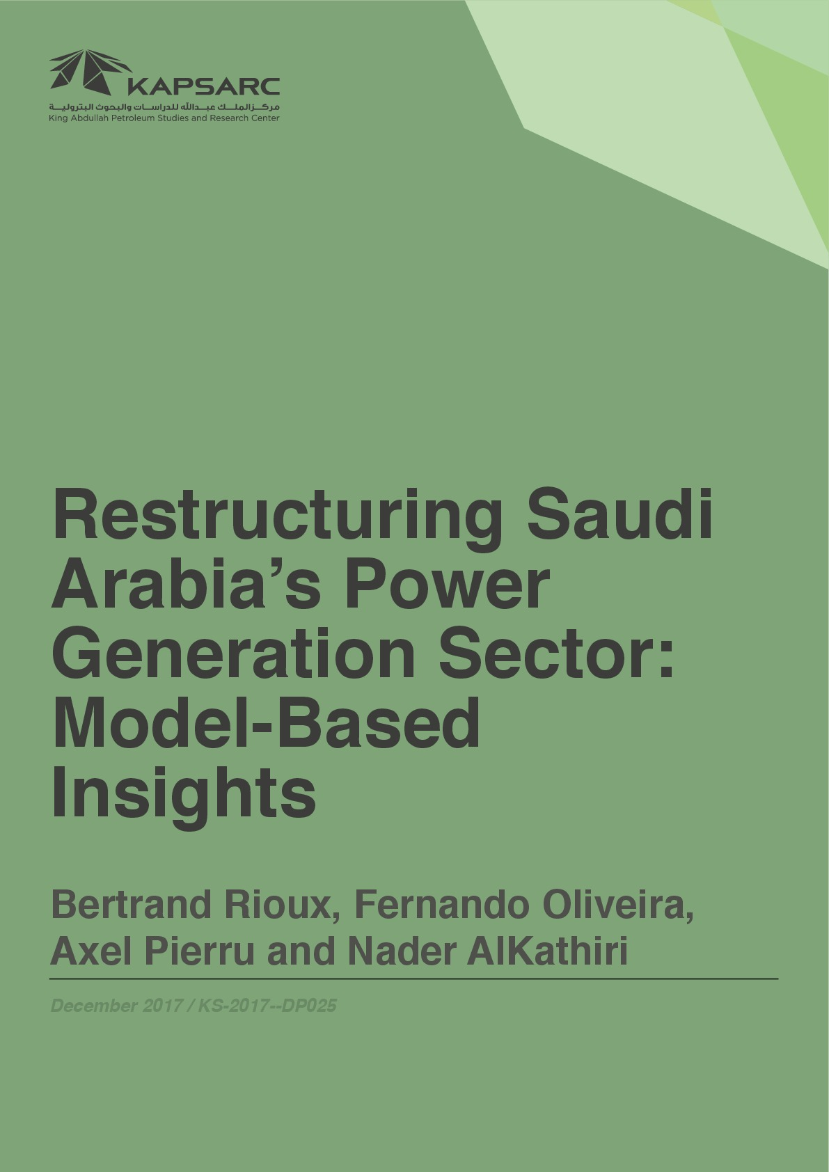 Restructuring Saudi Arabia's Power Generation Sector: Model-Based Insights