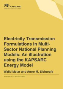 Electricity Transmission Formulations in Multi-Sector National Planning Models: An illustration using the KAPSARC Energy Model
