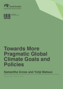 Towards More Pragmatic Global Climate Goals and Policies