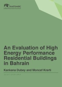 An Evaluation of High Energy Performance Residential Buildings in Bahrain