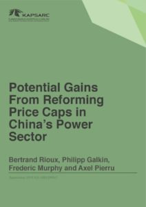 Potential Gains From Reforming Price Caps in China's Power Sector