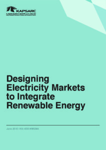 Designing Electricity Markets to Integrate Renewable Energy