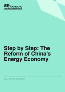 Step by Step: The Reform of China's Energy Economy