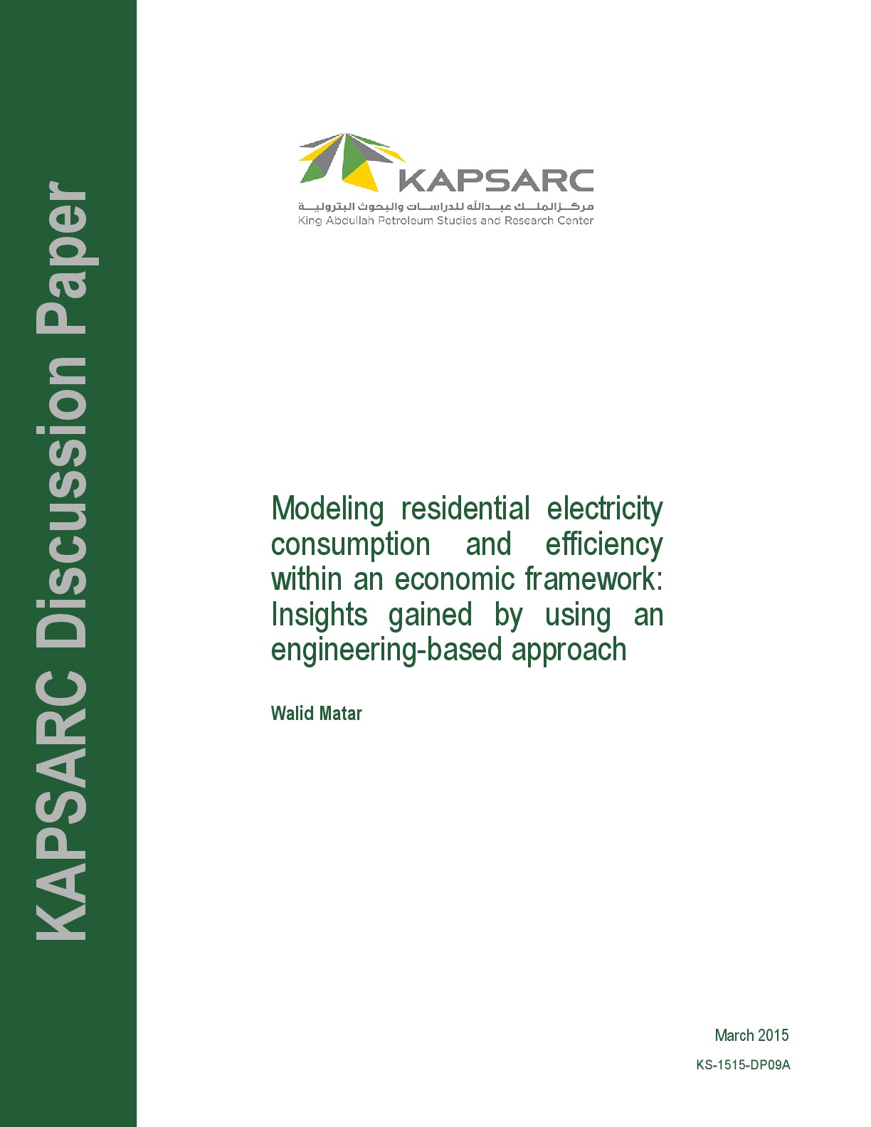 Modeling Residential Electricity Consumption And Efficiency Within Wiring Parallel Or Series Publication