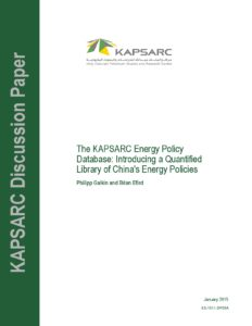 The KAPSARC Energy Policy Database: Introducing a Quantified Library of China's Energy Policies