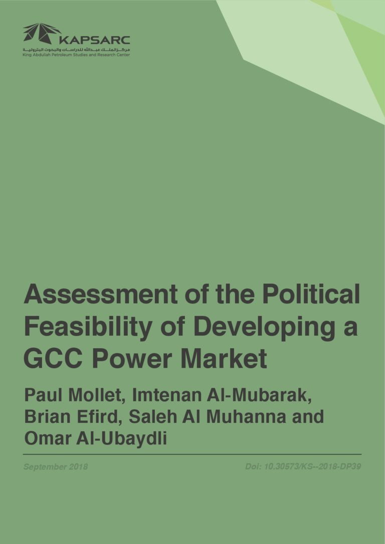 Assessment of the Political Feasibility of Developing a GCC Power Market