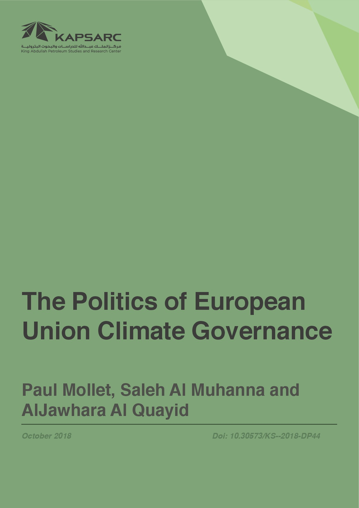 The Politics of European Union Climate Governance