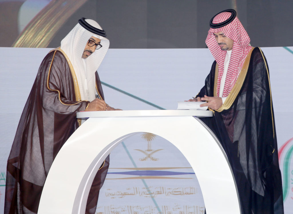 KAPSARC and GCCIA support GCC electricity market integration