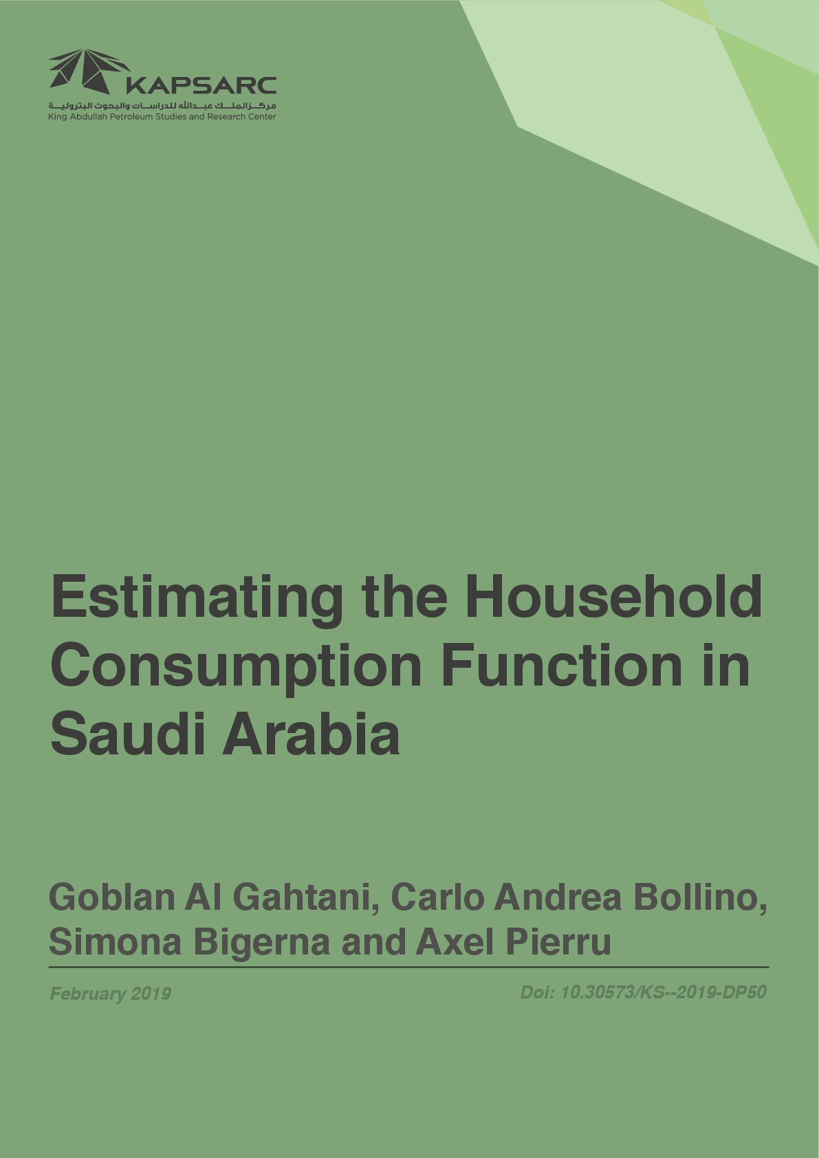 Estimating the Household Consumption Function in Saudi Arabia
