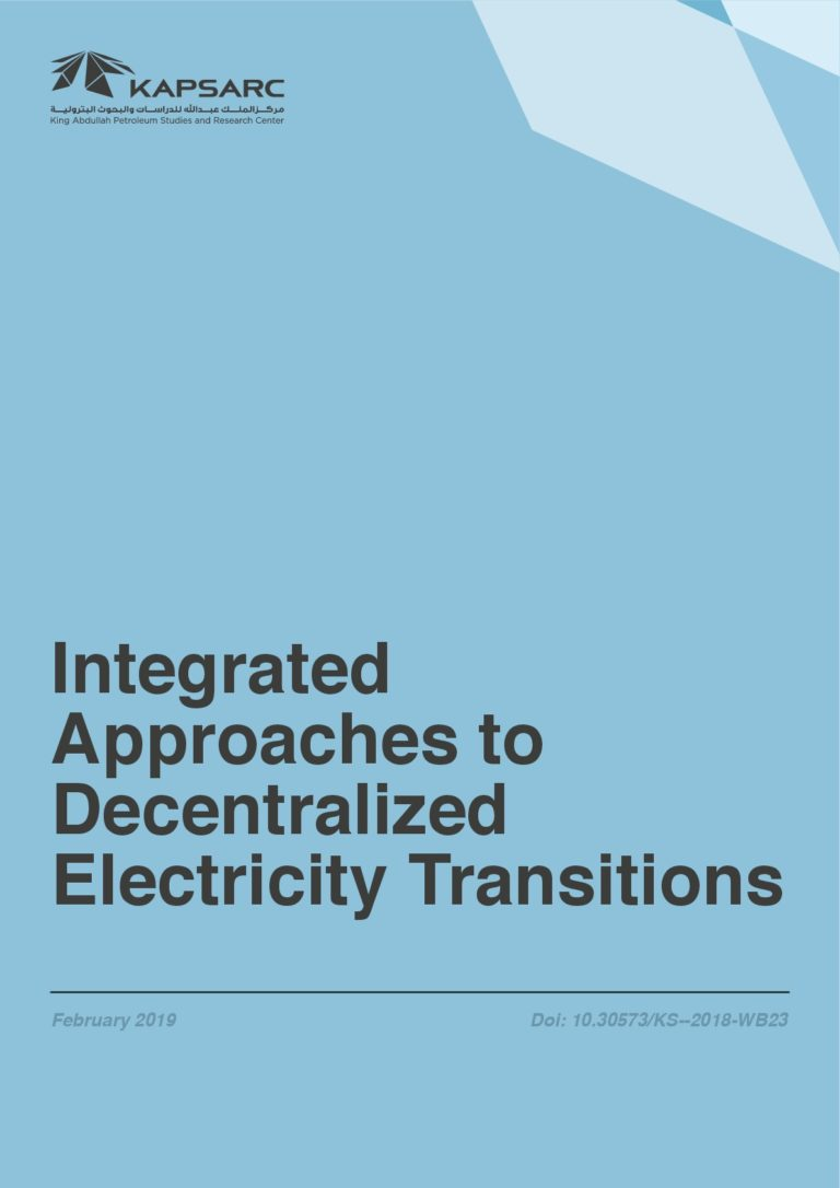 Integrated Approaches to Decentralized Electricity Transitions
