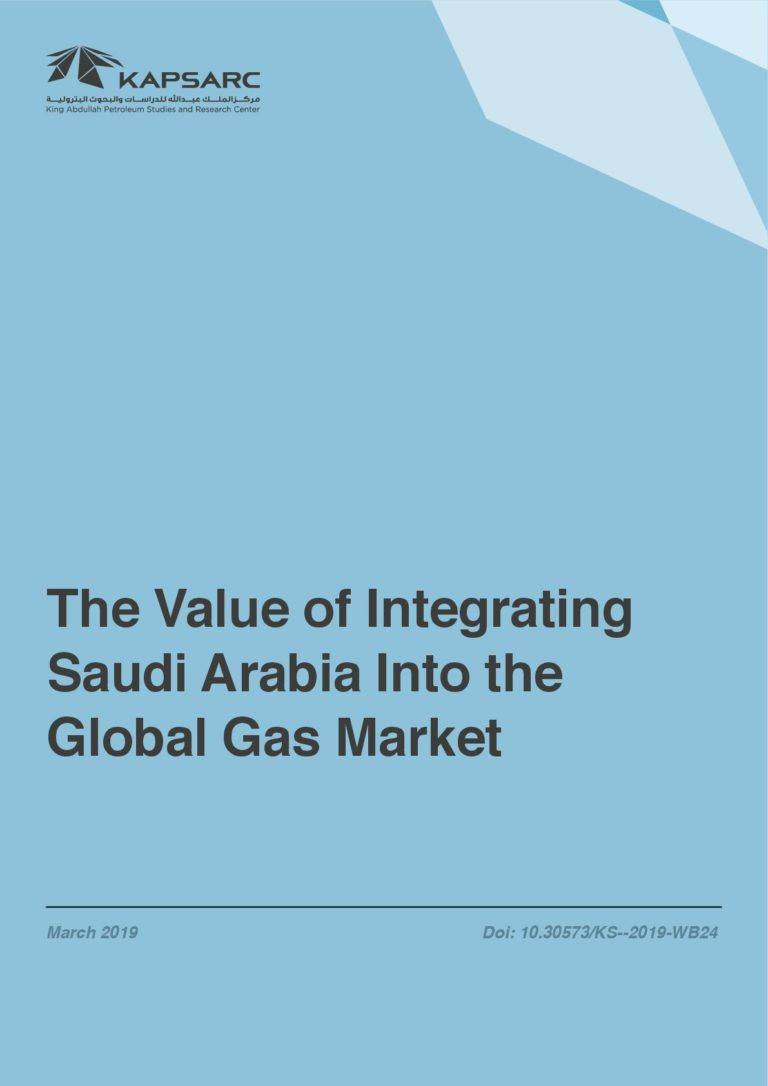 The Value of Integrating Saudi Arabia Into the Global Gas Market