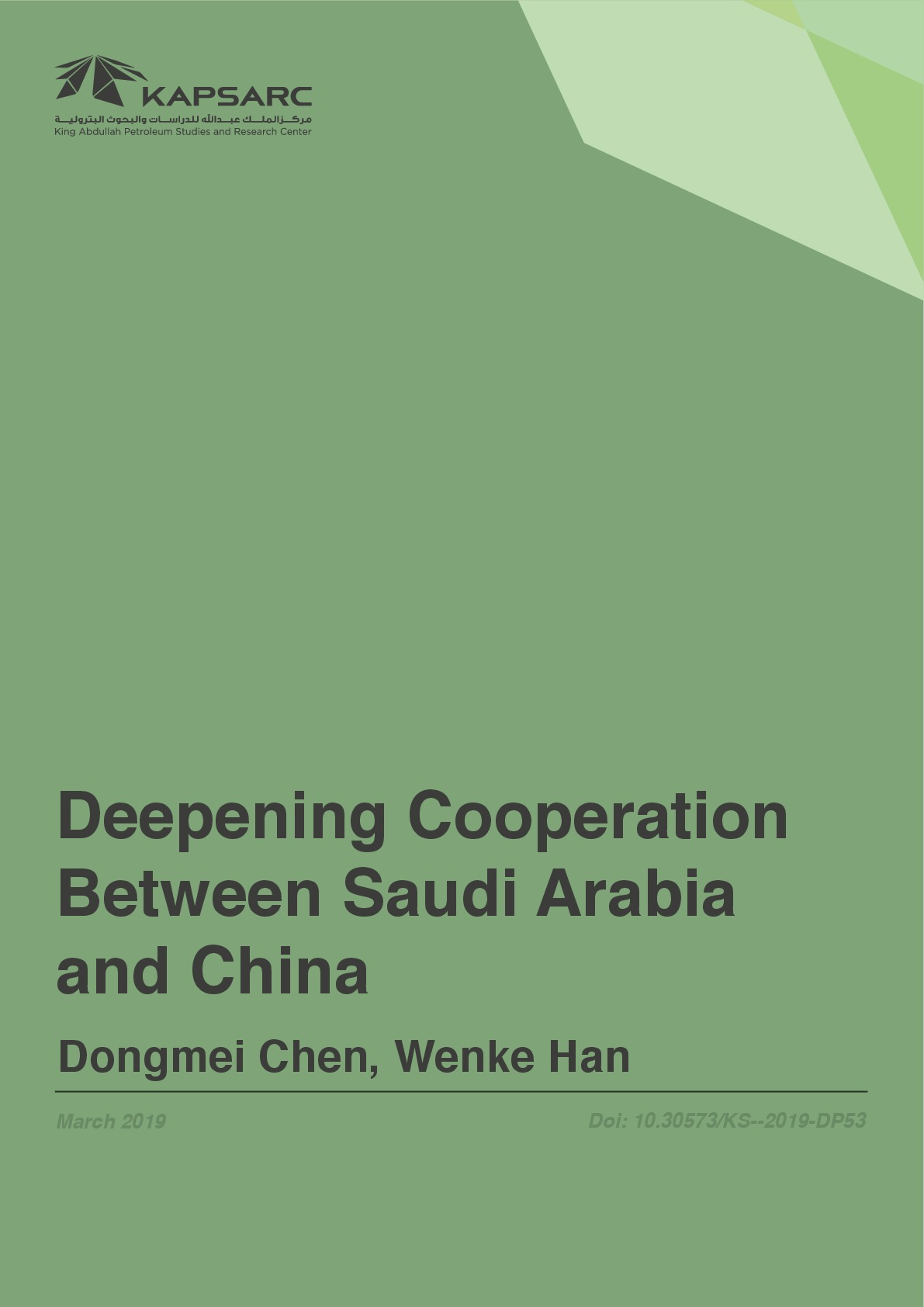 Deepening Cooperation Between Saudi Arabia and China