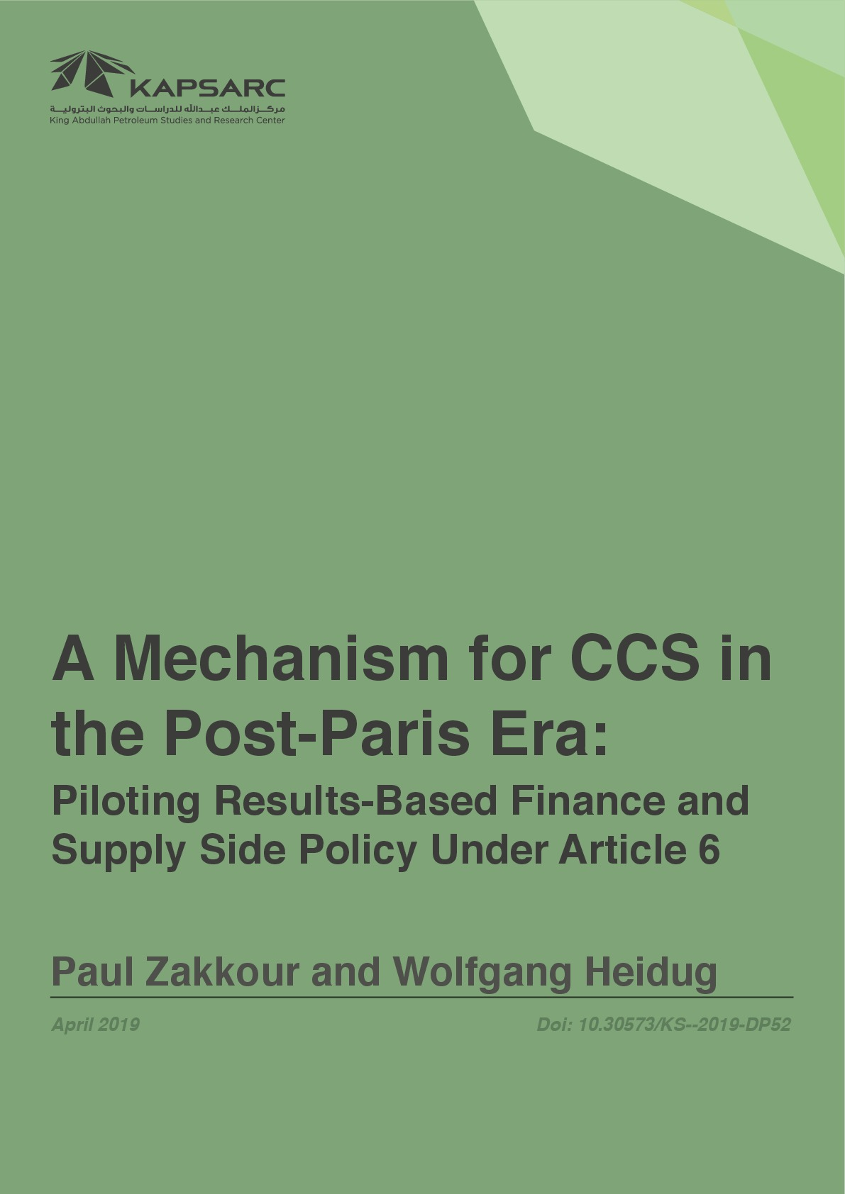 A Mechanism for CCS in the Post-Paris Era