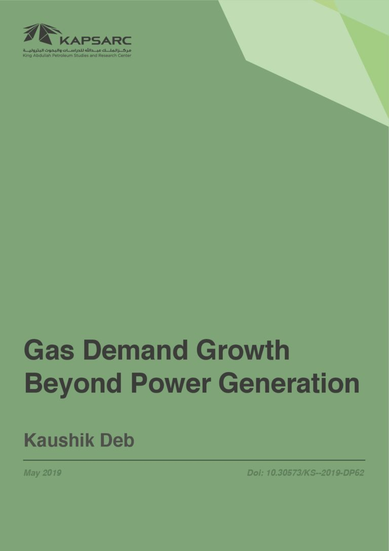 Gas Demand Growth Beyond Power Generation
