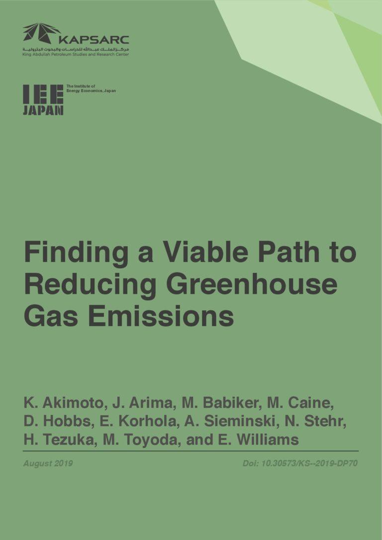 KAPSARC | King Abdullah Petroleum Studies and Research