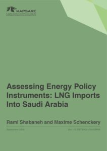 Assessing Energy Policy Instruments: LNG Imports Into Saudi Arabia