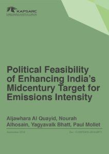 Political Feasibility of Enhancing India's Midcentury Target for Emissions Intensity