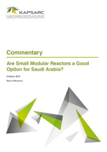 Are Small Modular Reactors a Good Option for Saudi Arabia?
