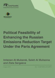 Political Feasibility of Enhancing the Russian Emissions Reduction Target Under the Paris…