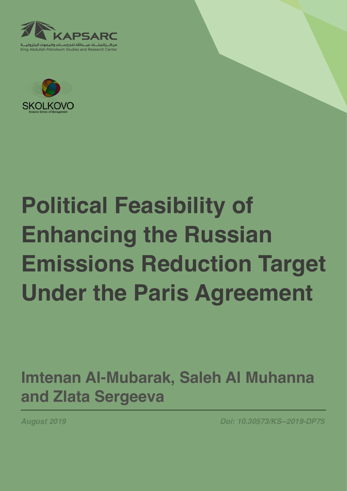 Political Feasibility of Enhancing the Russian Emissions Reduction Target Under the Paris Agreement