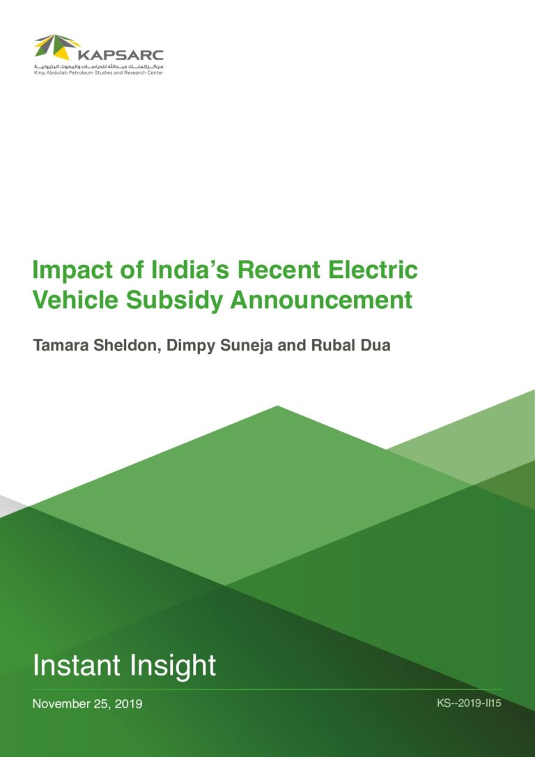 Impact of India's Recent Electric Vehicle Subsidy Announcement