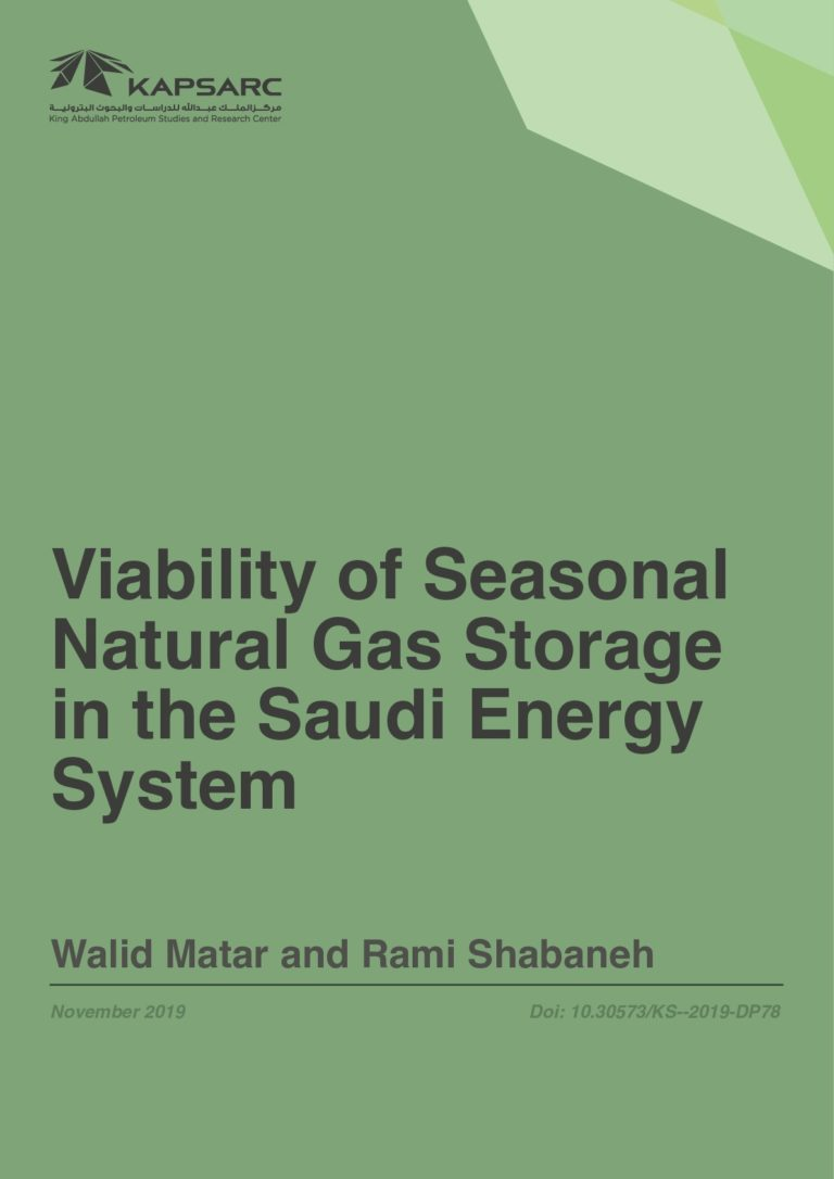 Viability of Seasonal Natural Gas Storage in the Saudi Energy System