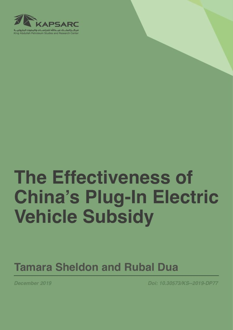 The Effectiveness of China's Plug-In Electric Vehicle Subsidy