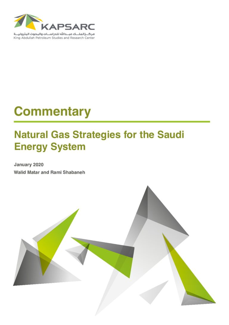 Natural Gas Strategies for the Saudi Energy System