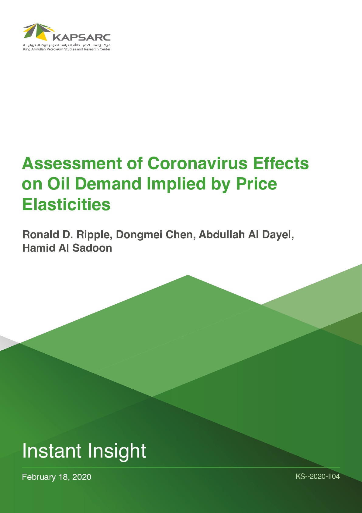 Assessment of Coronavirus Effects on Oil Demand Implied by Price Elasticities