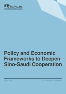 Policy and Economic Frameworks to Deepen Sino-Saudi Cooperation