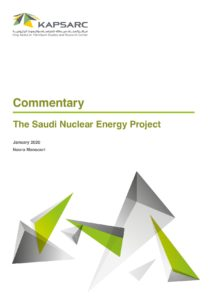 The Saudi Nuclear Energy Project