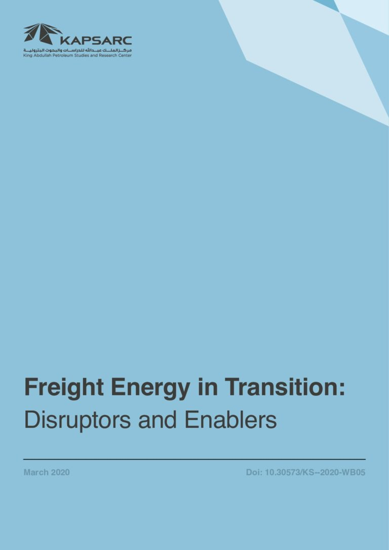 Freight Energy in Transition – Disruptors and Enablers