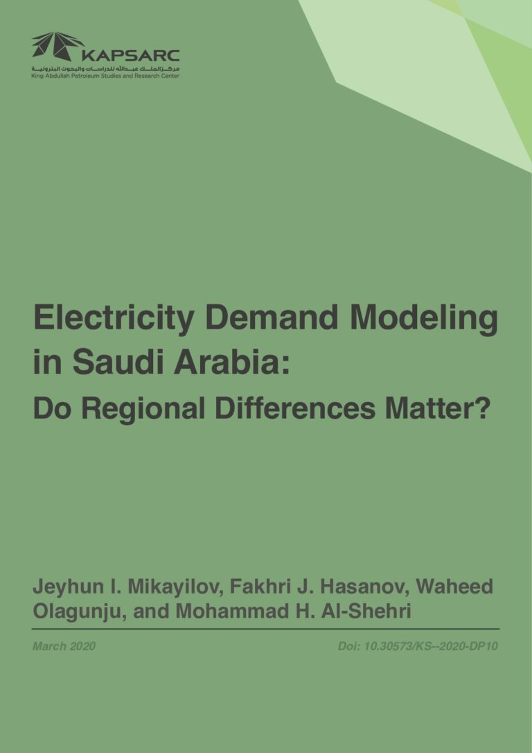 Electricity Demand Modeling in Saudi Arabia: Do Regional Differences Matter