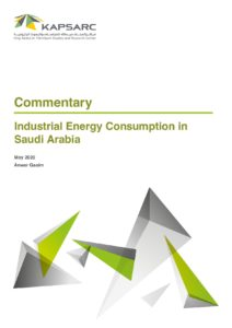 Industrial Energy Consumption in Saudi Arabia