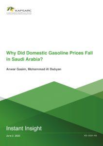 Why Did Domestic Gasoline Prices Fall in Saudi Arabia?