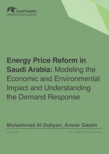 Energy Price Reform in Saudi Arabia: Modeling the Economic and Environmental Impact and Understanding the Demand Response