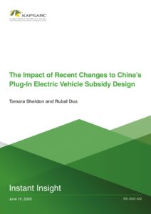 The Impact of Recent Changes to China's Plug-In Electric Vehicle Subsidy Design
