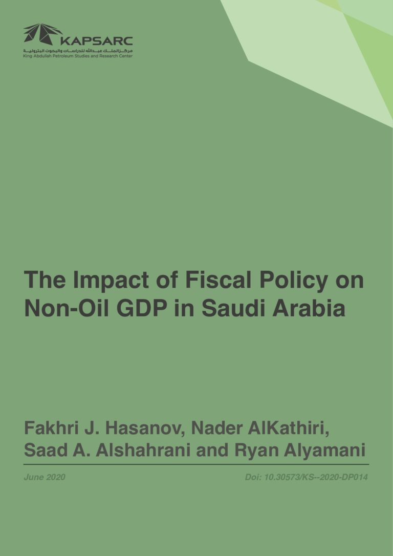The Impact of Fiscal Policy on Non-Oil GDP in Saudi Arabia