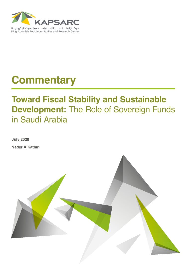 Toward Fiscal Stability and Sustainable Development: The Role of Sovereign Funds in Saudi Arabia