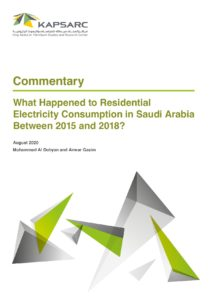 What Happened to Residential Electricity Consumption in Saudi Arabia Between 2015 and 2018?