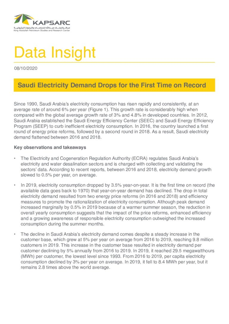 Saudi Electricity Demand Drops for the First Time on Record