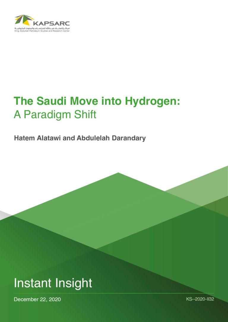 The Saudi Move into Hydrogen: A Paradigm Shift