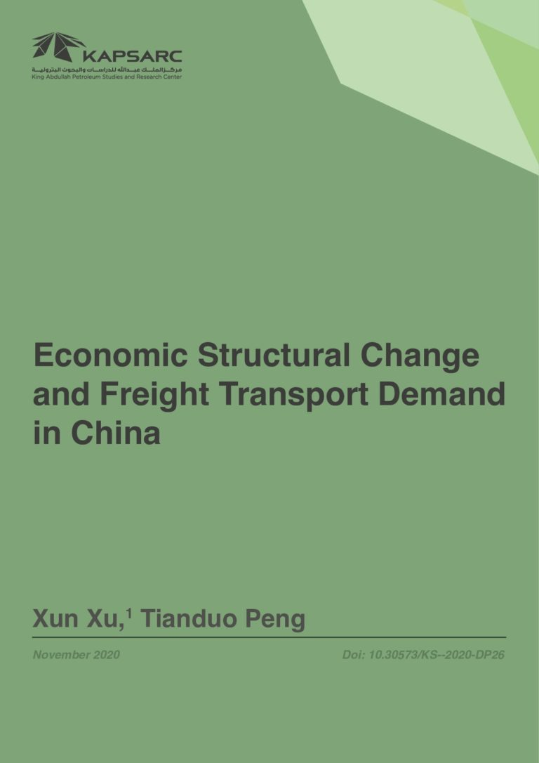 Economic Structural Change and Freight Transport Demand in China