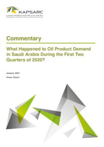 What Happened to Oil Product Demand in Saudi Arabia During the First Two Quarters of 2020?