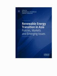 Renewable Energy Deployment to Stimulate Energy Transition in the Gulf Cooperation Council