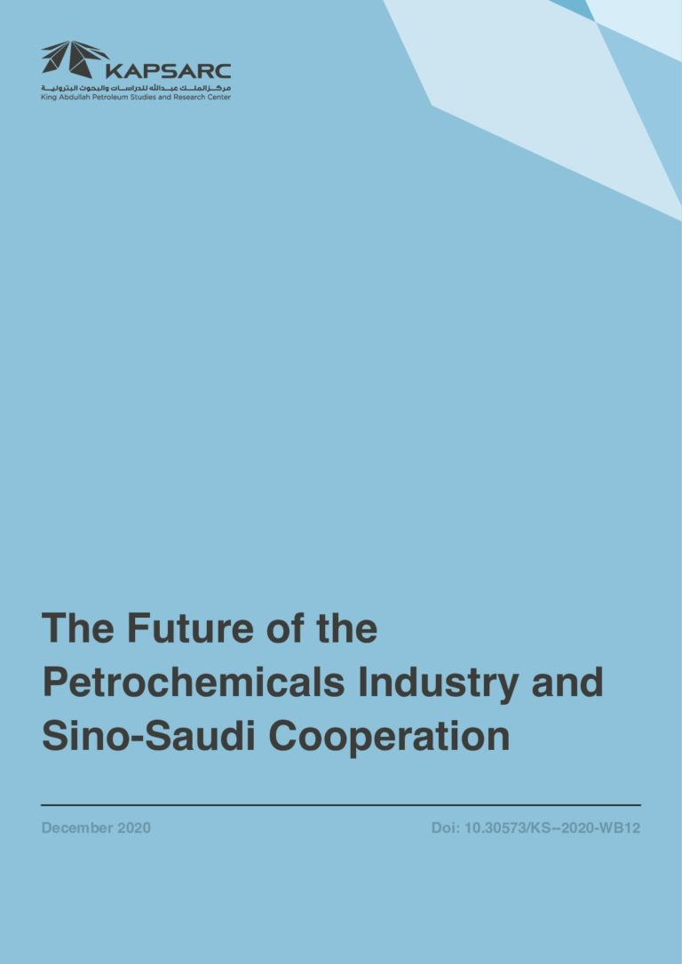 The Future of the Petrochemicals Industry and Sino-Saudi Cooperation